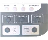 """Кнопочная панель управления для кардиографа ЭК3Т-01-""""РД"""""""